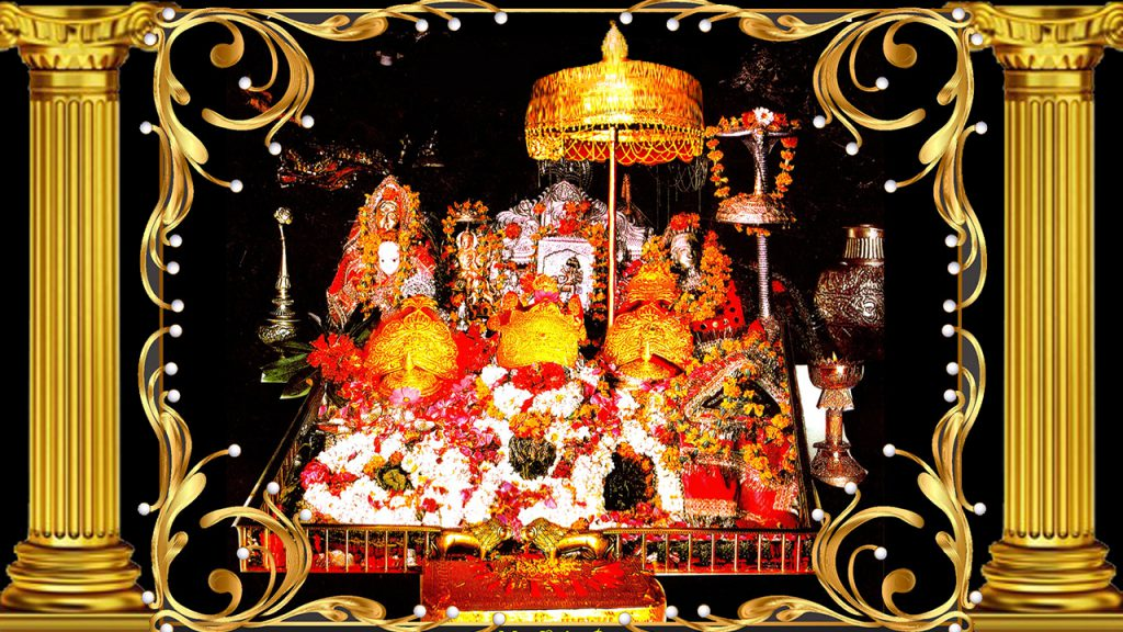 Maa Vaishno devi wallpaper gallery